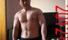 46岁,健身7个月的成果.