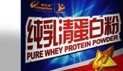 蛋白粉怎么吃,10个问题帮你了解蛋白粉。