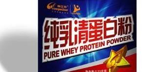 蛋白粉怎么吃