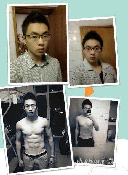 8个月减脂增肌历程