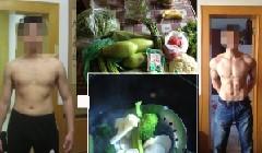 分享快速减脂:一个月瘦了16斤