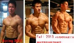 大学生Alex健身4年变身肌肉男