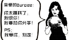 高前度间歇性训练动作:Burpee(波比)