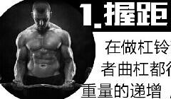 五个容易被忽略的二头肌锻炼秘诀