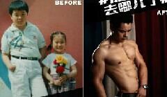 200斤小胖子如何变身肌肉男