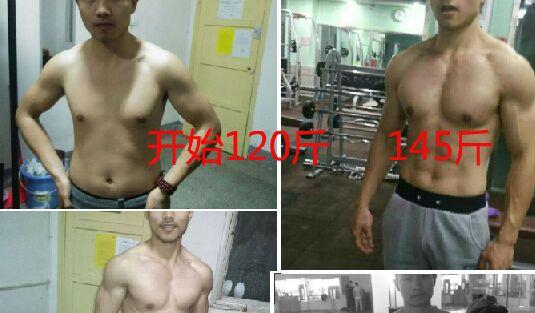 瘦人亲身实践一年健身增重25斤方法分