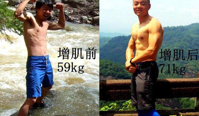 瘦人三个月增肥13斤 只因一条瘦人增肥